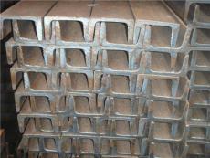 唐山槽钢//非标槽钢//国标槽钢