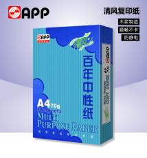 上海A4復印紙70克如佳辦公用紙批發