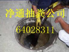上海虹口区清理化粪池公司低价化粪池清理