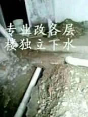太原专业下水道疏通 改修 安装 水钻打孔