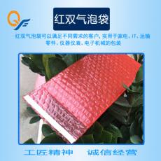 深圳氣泡袋廠家供應氣泡袋 防靜電氣泡袋