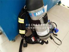 供應 空氣呼吸器 正壓式空氣呼吸器 RHZKF