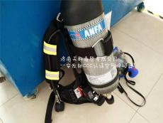 6.8L碳纖維瓶空氣呼吸器  正壓式空氣呼吸器
