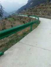 洛阳供应湖北鄂州襄樊黄石宜昌公路波形护栏