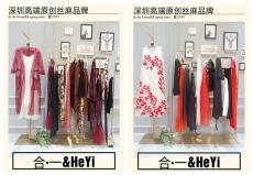 合一品牌女装折扣店热卖连衣裙拿货渠道