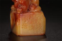 寿山石素方章古董鉴定网 在线咨询
