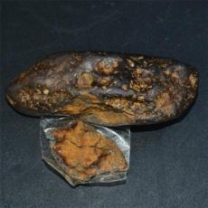 石铁陨石鉴宝在线图片鉴定