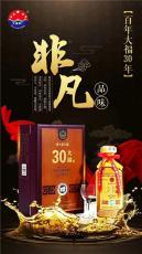 茅台镇大福酒厂百年大福三十年