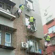 北京吊绳 外墙粉刷 旧楼粉刷 高空刷涂料