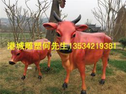 仿草食性动物玻璃钢开荒牛大水牛黄牛雕塑