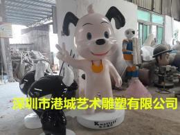 立体美陈装饰玻璃钢卡通动物狗雕塑拍照道具