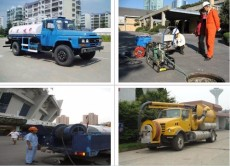 武漢萬家潔管道疏通公司提供優質疏通服務