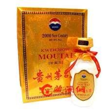 濱州回收2002年新世紀珍藏白龍茅臺酒報價