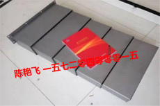 中山汉川VMC650加工中心XYZ整套防护罩价格