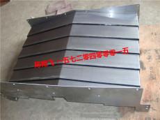 江门汉川VMC900加工中心原装伸缩防护罩包邮