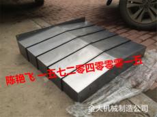 河源汉川VMC1200加工中心伸缩防护罩厂家