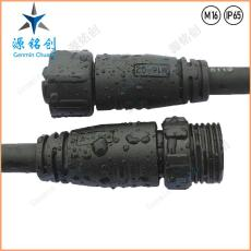 M16-02防水接头三芯公母对接防水连接器 LED