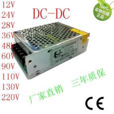 24V转5V转换器25w变压器电源dcdc厂家直销