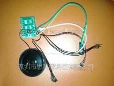 40秒5V闸机门禁语音播报芯片SOP8长期供应
