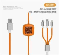 吉充公司網站遼源市吉充吉充共享充電器總部