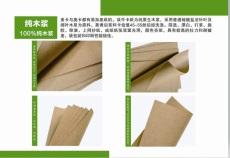 耐水牛皮紙 耐低溫牛皮紙 全木漿牛皮紙