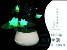 會員特惠幻寶花飾香薰燈創意擺件臥室香薰機