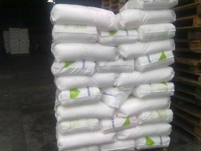 LDPE//巴西Braskem//EB-853/72價格