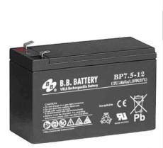 BB.BATTERY美美BP4-12免维护蓄电池12V4AH