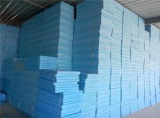 呼和浩特市邦华外墙保温阻燃挤塑板生产厂家