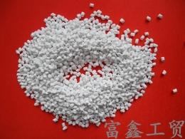 PE透气功能母粒 TPU透气膜母料 透气膜粒子