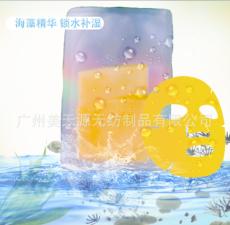广州美天源黄金水晶面膜