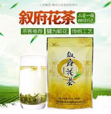 四川叙府花茶高品质办公用茉莉花茶批发价格