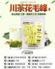 川茶集团新茶办公用茉莉飘雪花茶批发价格