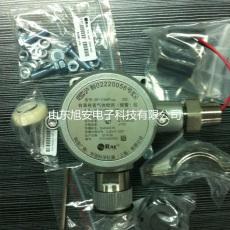 美國華瑞SP-1104Plus硫化氫檢測報警器