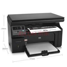 深圳市南山后海維修打印機復印機加粉墨