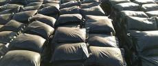 百豐鑫瀝青冷補料道路坑槽的快速補救材料