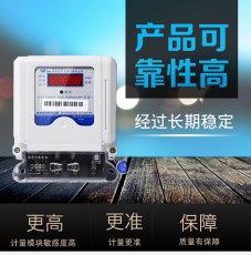 廠家直銷威勝DDSY102IC卡預付費智能電表