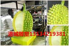 乡村旅游水果要素玻璃钢榴莲雕塑厂家直销