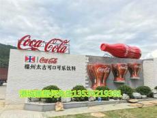 深圳美陈宣传玻璃钢可乐瓶雕塑定制厂家