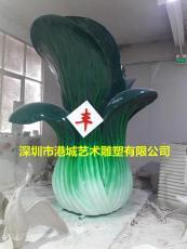 仿真蔬菜玻璃钢大白菜雕塑旅游小镇发展