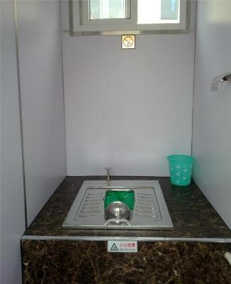移動無水廁所用不銹鋼打包蹲便 機械打包