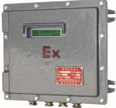 大連海峰TDS-100防爆式超聲波流量計