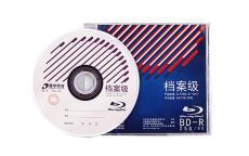 清華同方BD藍光檔案級光盤25G