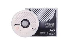 清華同方BD藍光檔案級光盤50G