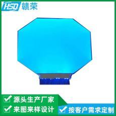 东莞厂家定制异形蓝色背光源 液晶屏背光源
