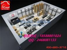 精品店设计广州精品店货架精品店货架厂