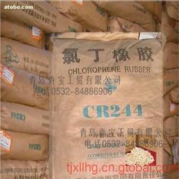 肇庆市哪里回收醇酸油漆公司