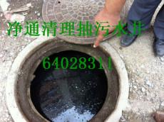 上海徐汇区管道疏通 清理化粪池 高压清洗管