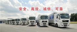 佛山到安慶市整車包車-貨運公司歡迎您