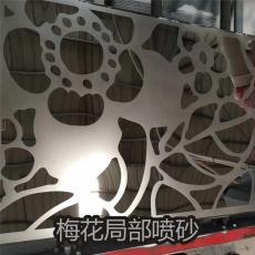 佛山拉絲茶色不銹鋼色板廠家 表面加工定制